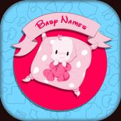 Baby Names icon