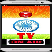 TV Channels India Free App icon