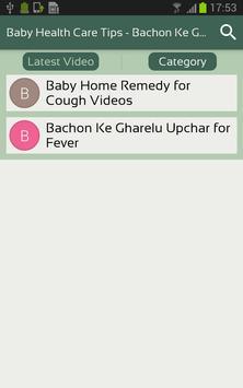 Baby Health Care Tips - Bachon Ke Gharelu Upchar screenshot 2