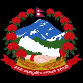 Kirtipur Municipality icon