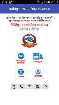Kirtipur Municipality poster