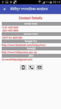 Kirtipur Municipality screenshot 3
