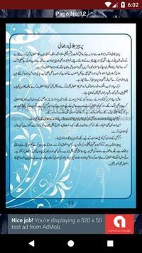 Amliyat Part 5 poster