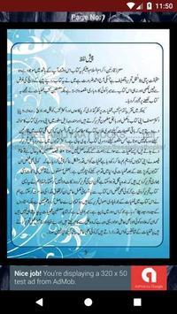 Almiyat e Sulemani Part 1 poster