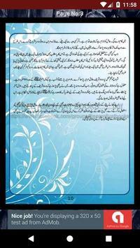Amliyat e Sulemani Part 5 poster