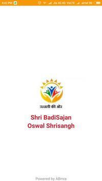 Shri Badisajan Oswal Shrisangh poster