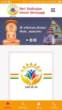 Shri Badisajan Oswal Shrisangh screenshot 1