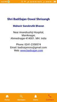 Shri Badisajan Oswal Shrisangh screenshot 6