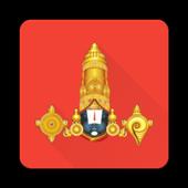 TTDOnline Seva Booking icon