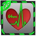 قياس دقات القلب بالبصمة