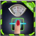 جهاز قياس الوزن بالبصمة