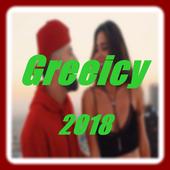 Greeicy - Más Fuerte musica icon