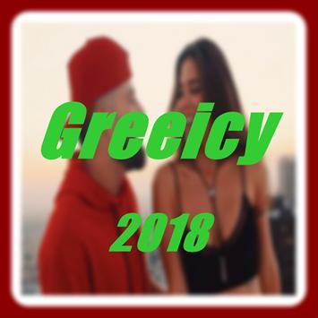 Greeicy - Más Fuerte musica poster