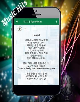 SUNMI(선미) _ Gashina(가시나) SONGS screenshot 5