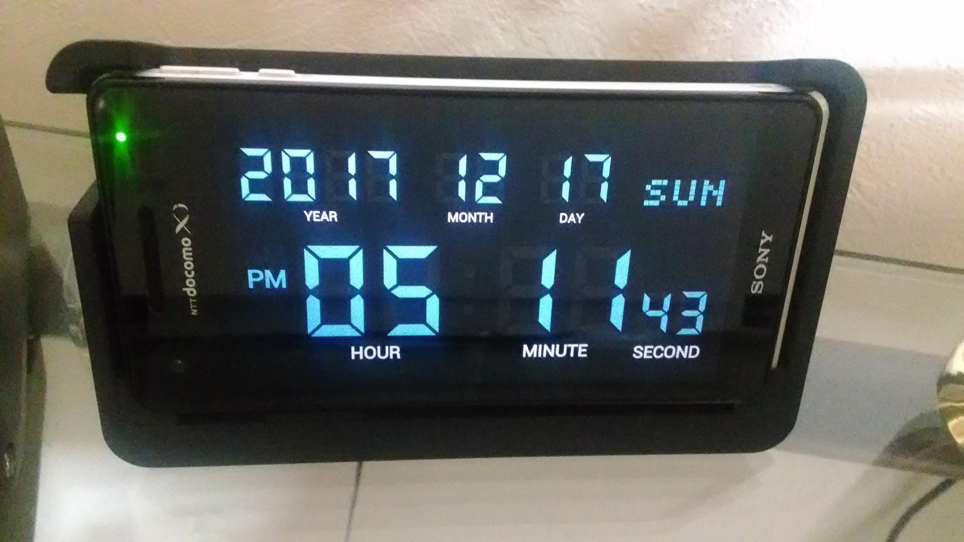 ساعة رقمية بسيطة ساعة رقمية Shg2 مجانا For Android Apk Download