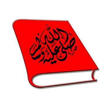Ceramah Kultum Islam Lengkap poster