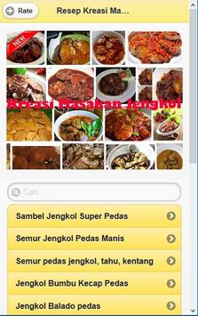 Recipe for Creation of Jengkol screenshot 1