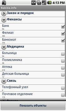 Bakida screenshot 1