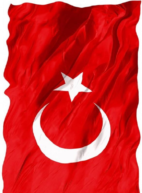 Turkey Flag HD Wallpaper Screenshot 11