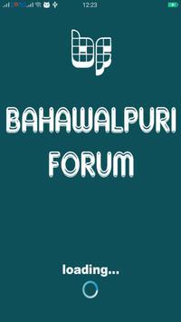 Bahawalpuri poster