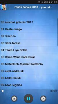 zouhir bahaoui 2018 - زهير بهاوي screenshot 3