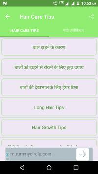 Hair Care Tips screenshot 3