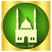 برنامج المؤذن مكة 2018: أذان الحرم المكي بدون نت icon