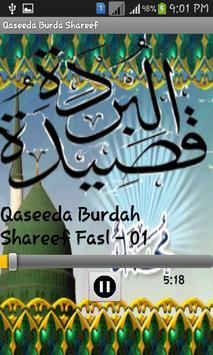 Qaseedah Burdah Shareef screenshot 1