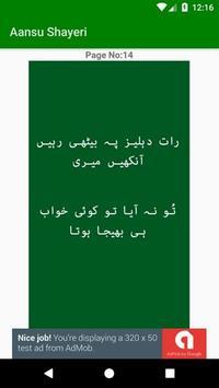 2 Line Urdu Shayari Dukhi Shayari screenshot 1