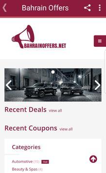 Bahrain Offers, Deals, Coupons apk screenshot