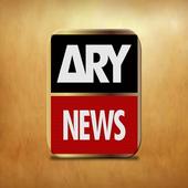 ARY News Live icon