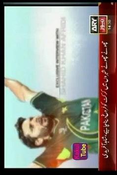 ARY News Live apk screenshot