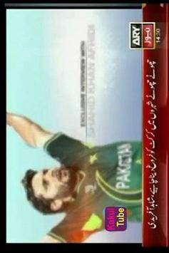 ARY News Live poster