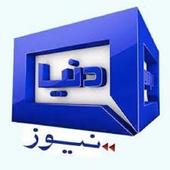 Dunya News Live HD icon