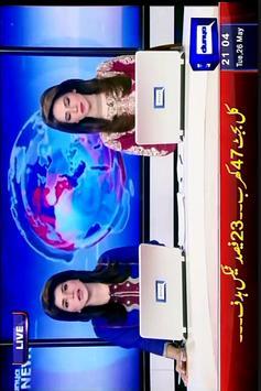 Dunya News Live HD apk screenshot