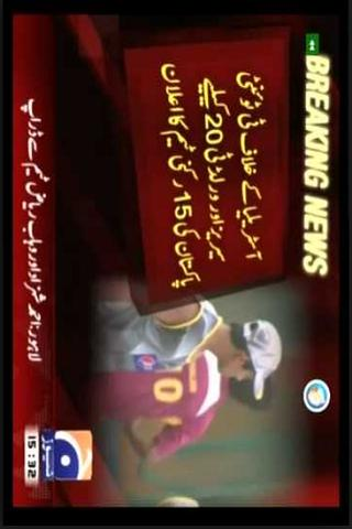 GEO News Live Streaming for Android - APK Download