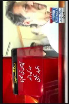 Samaa News Live HD apk screenshot