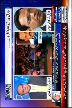 Samaa News Live HD poster