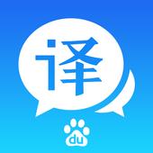 Baidu Translate icon