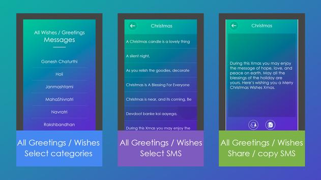 All Wishes / Greetings SMS screenshot 3