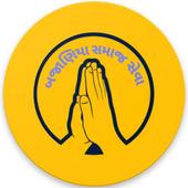 Bajaniya Samaj Seva icon