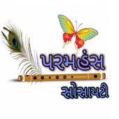 Paramhans Society icon