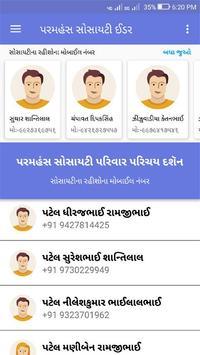 Paramhans Society poster