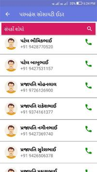 Paramhans Society screenshot 2