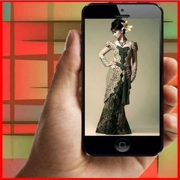 Modern Wedding Dress poster