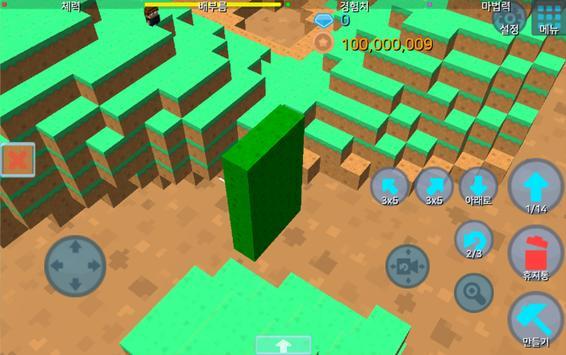 Cubicraft apk screenshot