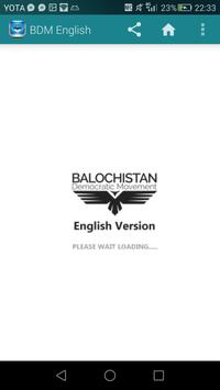 Baloch Democratic English poster