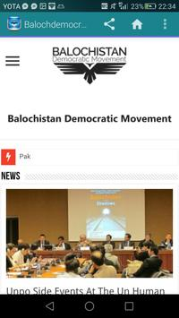 Baloch Democratic English apk screenshot