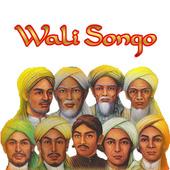 Biografi Wali Songo icon