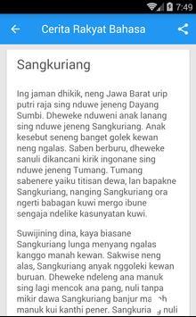 Cerita Rakyat Bahasa Jawa For Android Apk Download